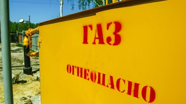 Жители Далматово получили новогодний «подарок» — газопровод стоимостью почти 5 млн рублей