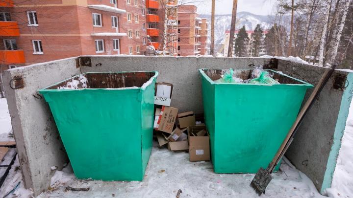 Митинг против мусорной реформы перенесли с площади у БКЗ на правобережье из-за Универсиады