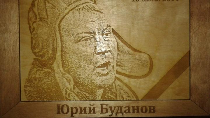 В Екатеринбурге пройдёт автопробег в память об убитом полковнике Буданове