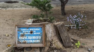 «Совок въелся к людям в ДНК»: волгоградка — о хамских соседях с симптомами «советского человека»