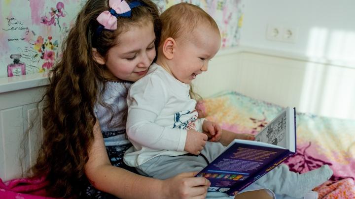 В Ярославле назвали самые популярные имена детей
