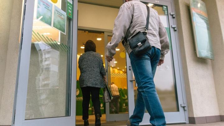 Полиция проверяет контору-копию «Сбербанка», принимающую вклады у красноярцев