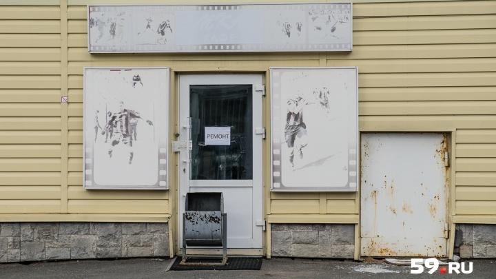 Обнаружили санитарные нарушения. В Перми судебные приставы закрыли кафе «Амкар»