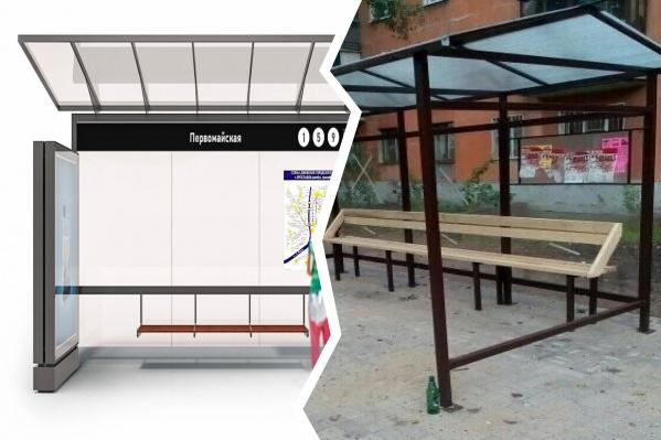 На планёрке в мэрии главе города показали один дизайн остановок, а по факту поставили совсем другое