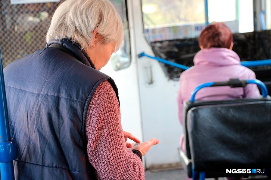 РЭК подняла тарифы для омского городского транспорта