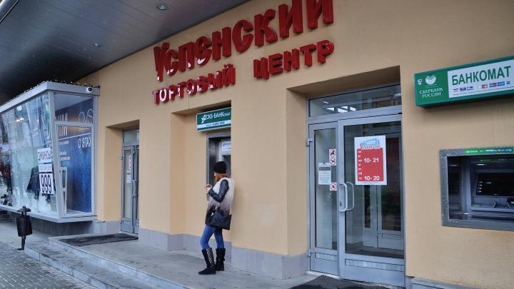 Выходцы из Средней Азии устроили поножовщину в центре Екатеринбурга, двое в реанимации