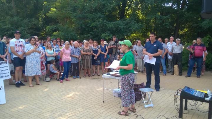 Ростовчане вышли на митинг против вырубки Александровской рощи: рассказываем, как это было