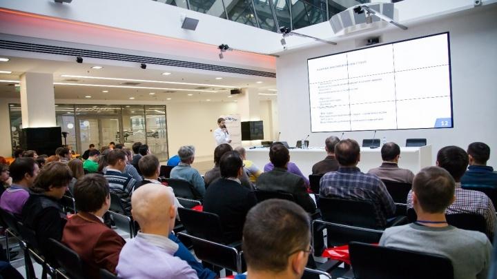 Лидеры IT-отрасли на бесплатном семинаре в Екатеринбурге поделятся секретами продаж в интернете