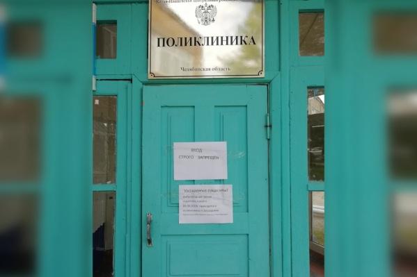 Больница в Катав-Ивановске во время сентябрьского землетрясения пострадала больше всего