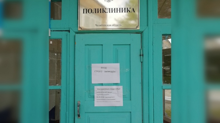 «Тяжёлых больных одеть не успели»: в Челябинской области эвакуировали больницу из-за землетрясения