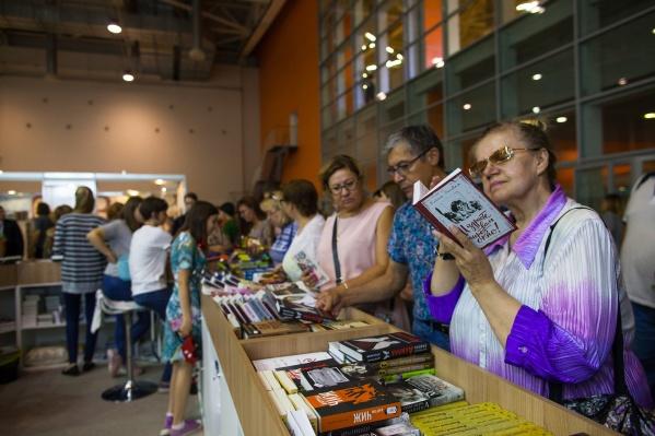 Ежегодно книжная ярмарка привлекает тысячи посетителей