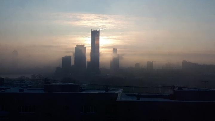 ГИБДД попросила уральцев быть внимательными из-за тумана