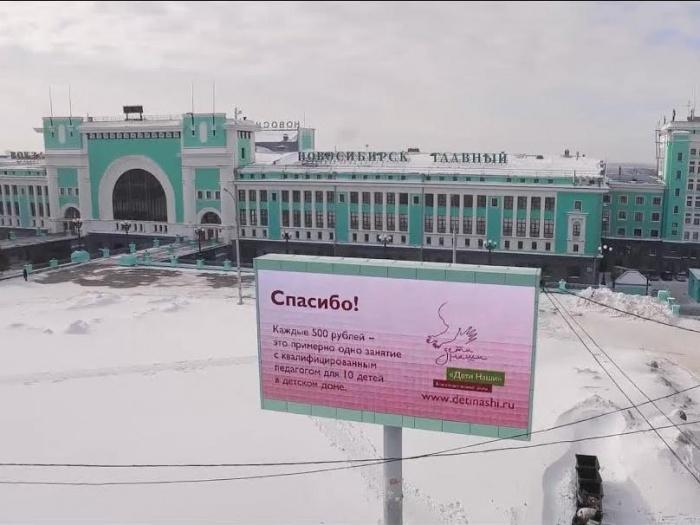 Билборды с умной системой показа рекламы работали у вокзала Новосибирск-Главный, на Вокзальной магистрали и ул. Ленина