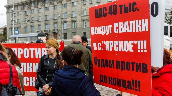 Дачники устроили пикет в Первомайском сквере — они протестуют против свалки около своих участков
