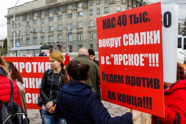 В Первомайском сквере прошёл первый пикет дачников против мусорного полигона в районе села Ярское