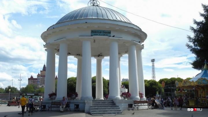 Фейерверк, гала-концерт, капсула времени: парк Горького отметит 215-летие