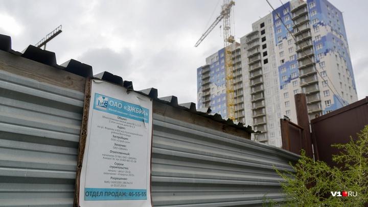В Волгограде признан банкротом застройщик ЖК «Адмиралтейский»