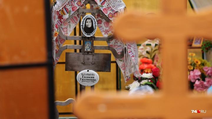 «Прошу у смущённых прощения»: глава епархии на Южном Урале отменил перенос мощей местной святой