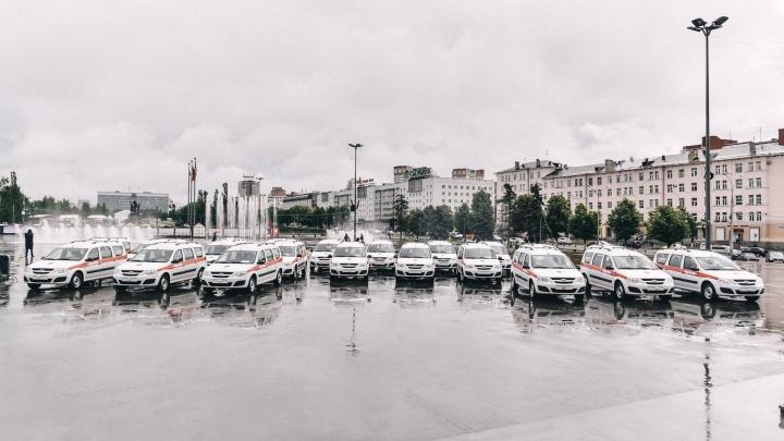 Семнадцать больниц Пермского края получили новые медицинские автомобили