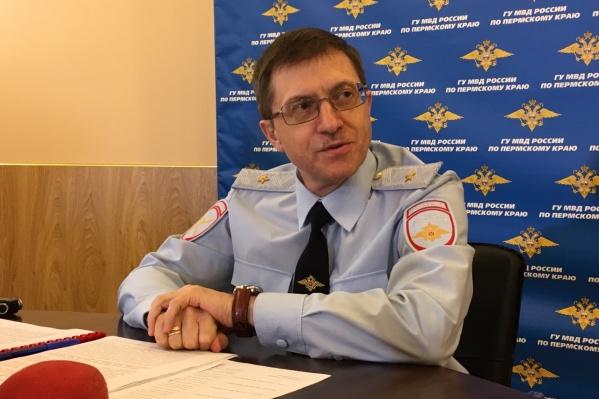 Новый начальник ГУ МВД Пермского края Михаил Давыдов рассказал о статистике преступности в отношении детей