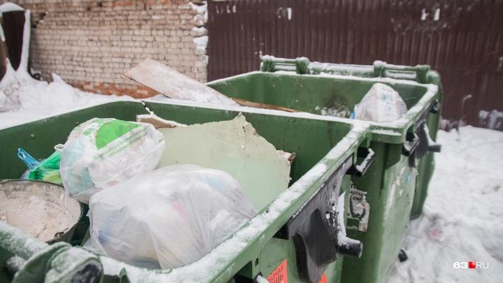 Продолжаем платить:отмену тарифа на вывоз мусора в Самарской области отменили через суд