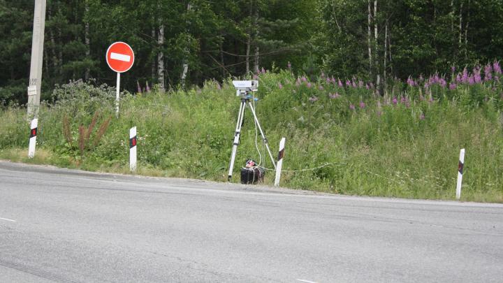 Оштрафованы уже тысячи водителей: свердловские автоинспекторы поставили камеры возле школ и садиков