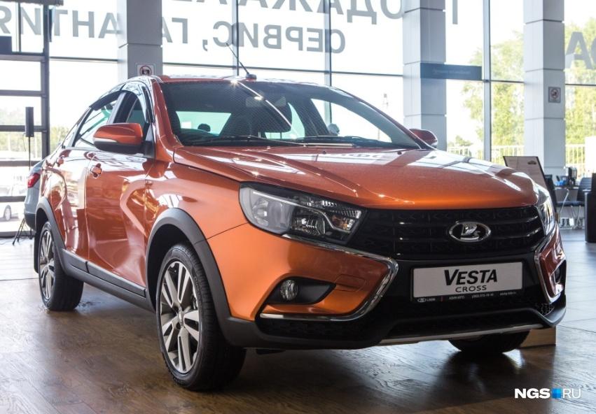 Новая ценаLADA Vestaв базовой версии составит  594 900 рублей