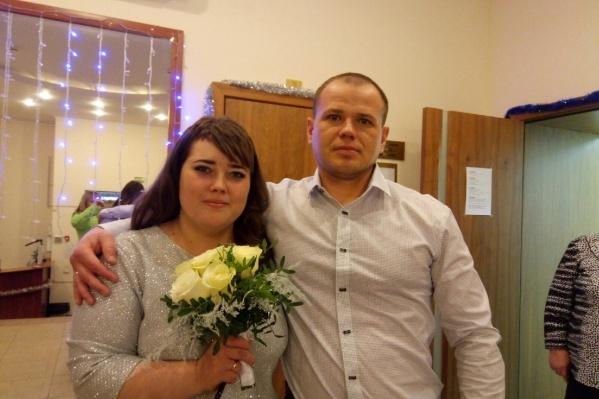 Екатерина и Виталий Шумаковы решили встретить Новый год в новом статусе