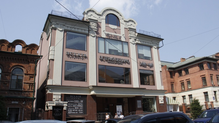 На месте итальянского ресторана в центре Новосибирска откроется советская пивная