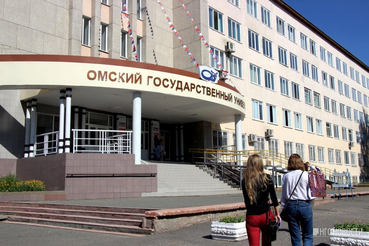 50 тыс. выпускников подали объявление напоступление вволгоградские университеты