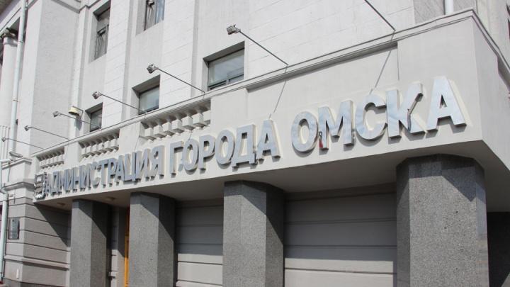 Временный мэр Омска запретил увеличивать количество чиновников в администрации