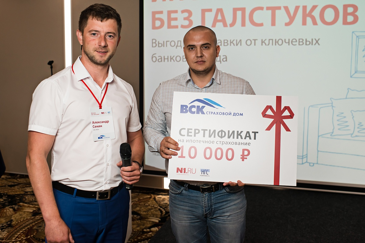 Банкиры: ипотечный заём новосибирцев на квартиру за год вырос на 30%