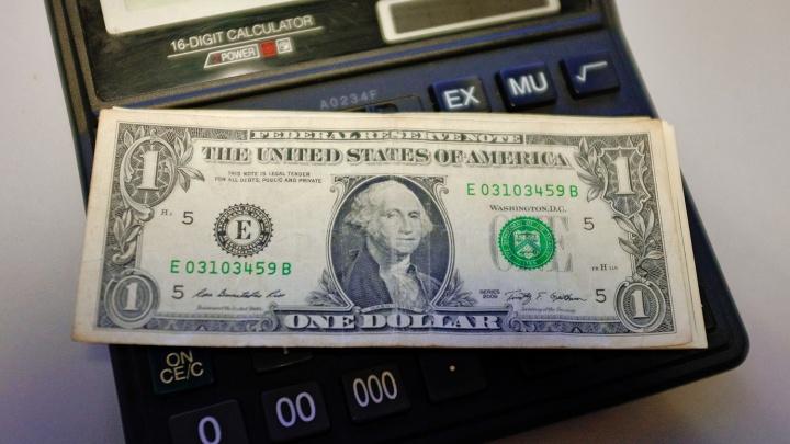 Доллар пошёл на дно. Но это ненадолго