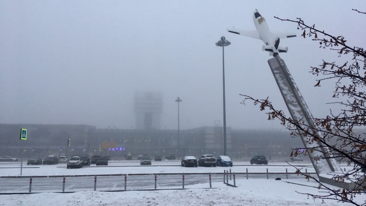 Из-за сильного тумана в Кольцово самолёты отправляют на посадку в Челябинск