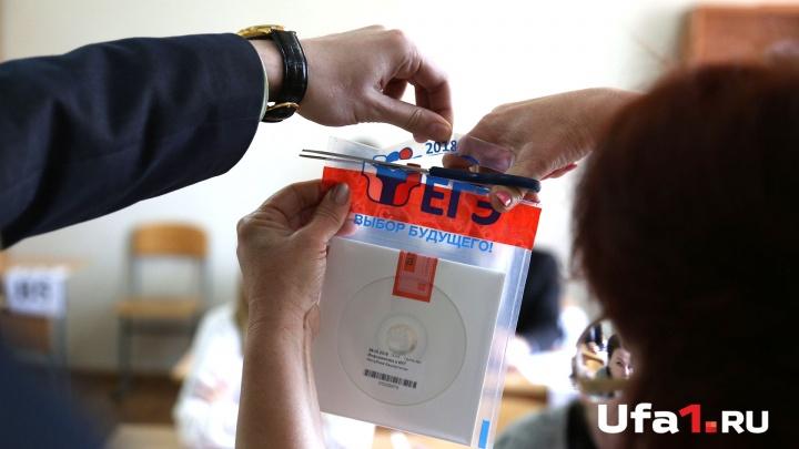 В Башкирии 25 выпускников набрали 100 баллов в ЕГЭ по русскому языку