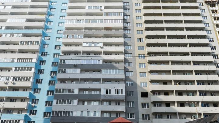 Не все стороны равны: как менялись цены на жильё в Самаре