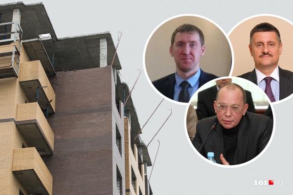 Чиновники и бизнесмены обсудили ситуацию на строительном рынке Ростовской области<br>