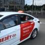 Семь вопросов о работе такси: с чем сталкиваются водители, пассажиры и операторы