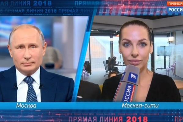Из-за своего вопроса Наталья Краснова стала объектом для критики
