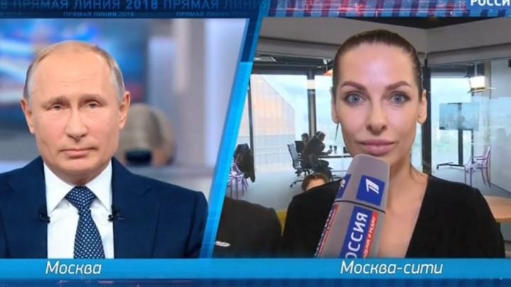 «Нужно наладить диалог»: задавшая вопрос Путину блогер ответила на критику челябинцев