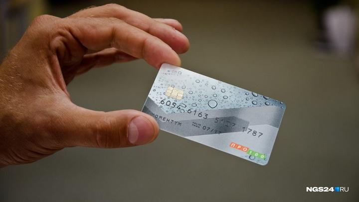 За сутки в крае совершено рекордное количество краж с банковских карточек