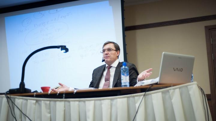 В Госдуме обсудили повышение НДФЛ до 25 %