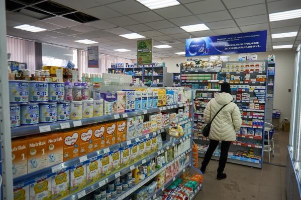 Ранее новосибирцы рассказывали, что проблемы с покупкой лекарства возникли ещё в августе
