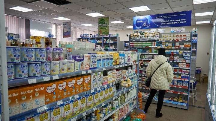 В аптеки Новосибирска вернут препарат от астмы и псориаза