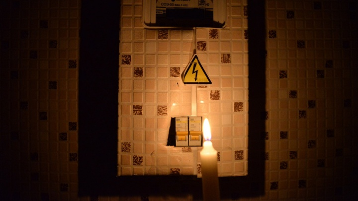 В Завокзальном районе без электричества остались офисы, склады и завод