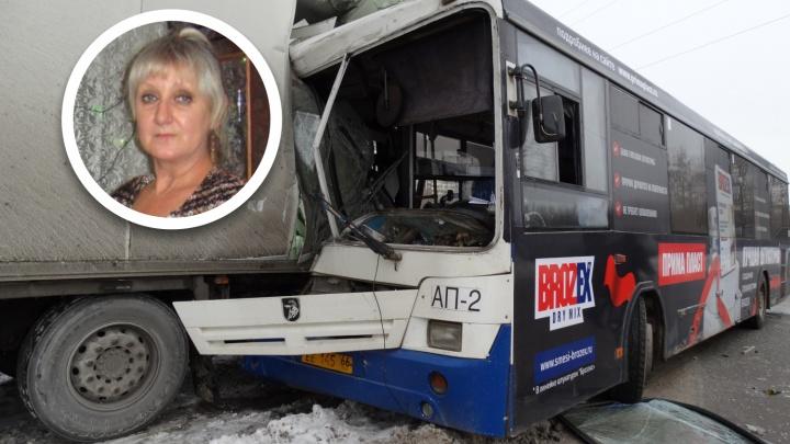 «Люди выбирались через окна»: рассказ женщины, пострадавшей при столкновении автобуса и фуры на ЖБИ