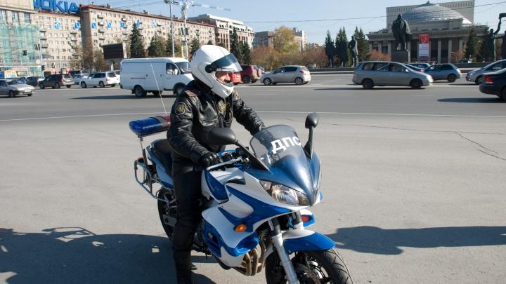 На дорогах Новосибирска появятся автоинспекторы-байкеры