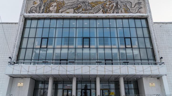 В актовый зал ДК Калинина закупят оборудование и мебель