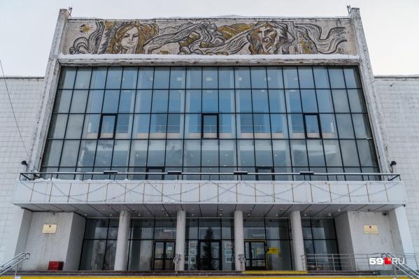 В ДК Калинина закупят оборудование и мебель на 51 миллион рублей