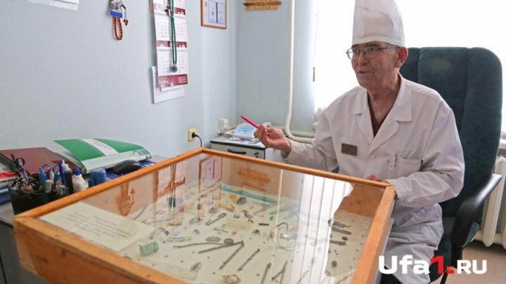 «Еж» из гвоздей, стеклянная бутылка и зубной протез: уфимские врачи показали, что глотают взрослые